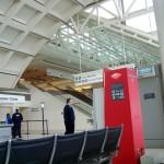 Ontario Airport internal